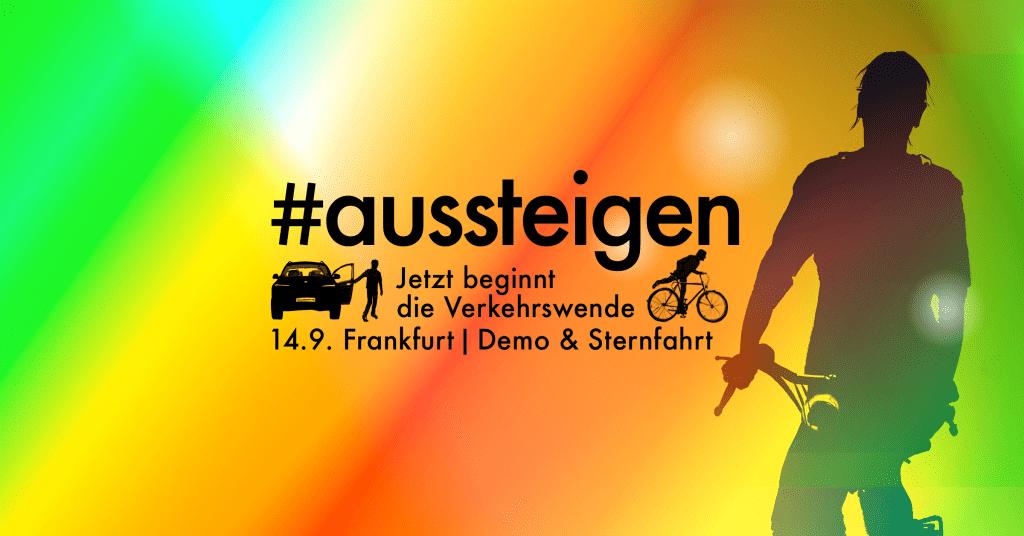 14. September: IAA Demo & Sternfahrt. #aussteigen – raus aus dem Verbrennungsmotor!